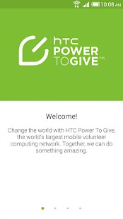 HTC Power To Give Screenshot