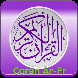 Coran arabe français