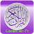 Quran french translation mp3 file APK Free for PC, smart TV Download