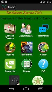 Panchkarma - screenshot thumbnail