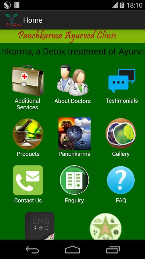 Panchkarma - screenshot