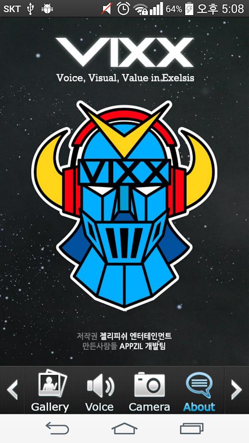 VIXX TV - screenshot