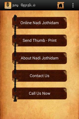 Zdarma online Tamil matchmaking