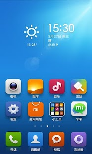 Mi Launcher - screenshot thumbnail
