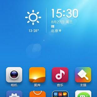 Download Mi Launcher 2.27.0 APK