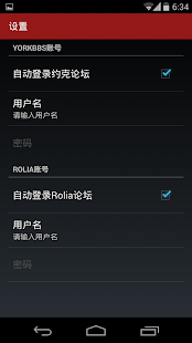 ??-???????, ????, ??????? screenshot