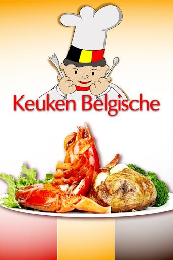 比利時食譜收集
