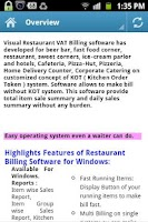 Screenshot of Restaurant Billing Software