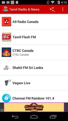 Tamil Radio and News - screenshot