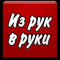 Объявления icon