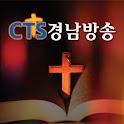 CTS 경남방송 logo