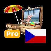 Прага Карта и Путеводитель