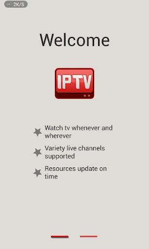 G-IPTV G-VOD