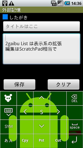 2gaibu - DB in your hand 1.8.0 Windows u7528 6