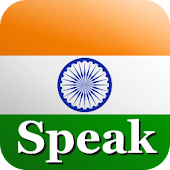 Speak Hindi Free