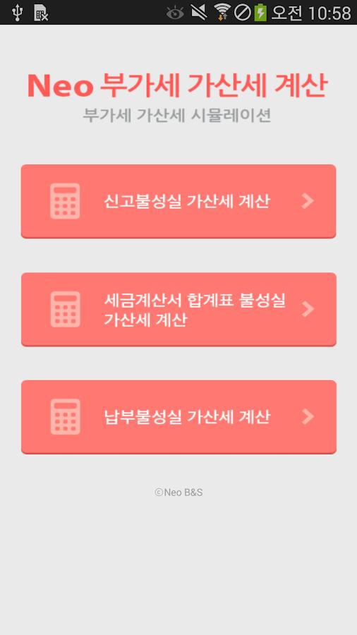 how to delete all contents garmin nuvi3490lmt