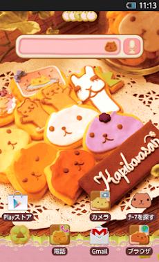 カピバラさんきせかえ「kyururun♪cookies」のおすすめ画像3