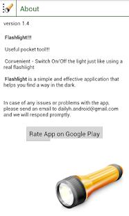 Flashlight - screenshot thumbnail