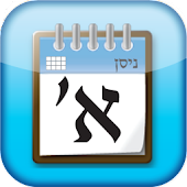 HebrewCal