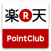 楽天のポイント管理アプリ〜楽天PointClub〜