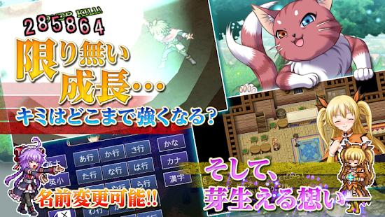 RPG アスディバインハーツ - KEMCO|玩角色扮演App免費|玩APPs