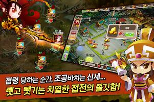 Screenshot of 삼국지:렙업만이살길 for AfreecaTV
