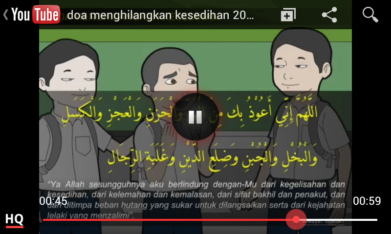 Back Malay Translate Description Himpunan Doa Amalan