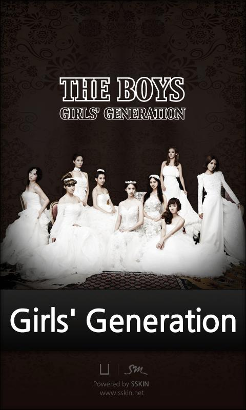 [SSKIN] Girls'Generation - screenshot