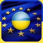 Ukraine Euro Integration LWP