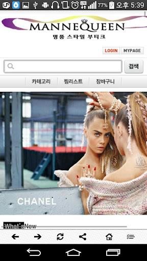 마네퀸 - 명품스타일 수입 여성의류 전문 쇼핑몰