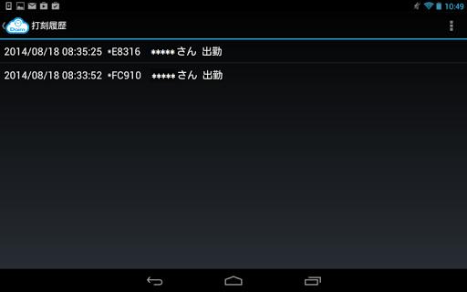 Daim Cloud TimeRecorder 1.2.1 Windows u7528 8