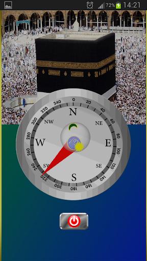 Super Qibla Finder
