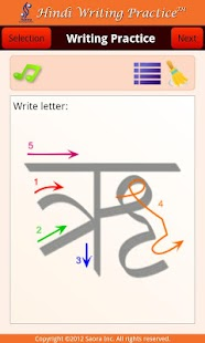 Hindi Writing Practice- screenshot thumbnail