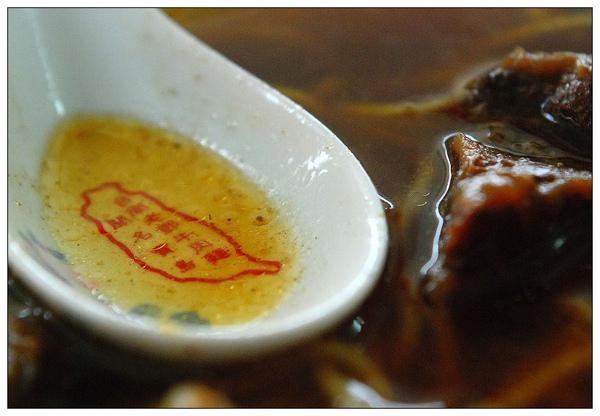 老鄧牛肉麵