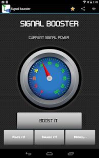 信號網路助力器