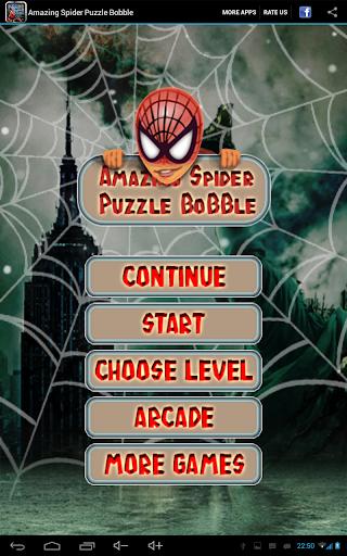 神奇蜘蛛仔泡球