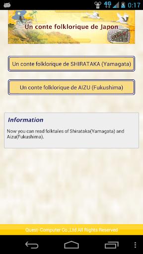 Un conte folklorique de Japon 1.0.0 Windows u7528 1