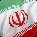 اخبار مذاکرات هسته ای ایران icon