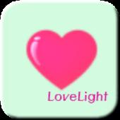 러브라이트 - LoveLight