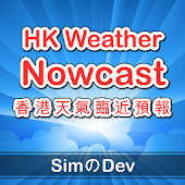 HK Weather Nowcast