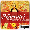 Navratri Aartiyan & Chalisa