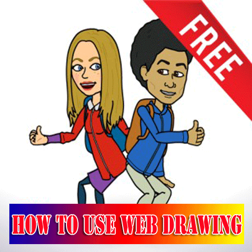 How To Use Web drawing LOGO-APP點子