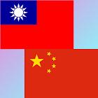 Chinese English Translator icon