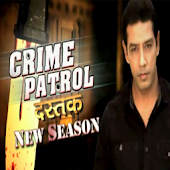 Crime Patrol Latest Episodes
