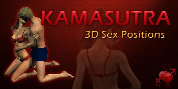Kamasutra - 3D Sex Positions - screenshot thumbnail
