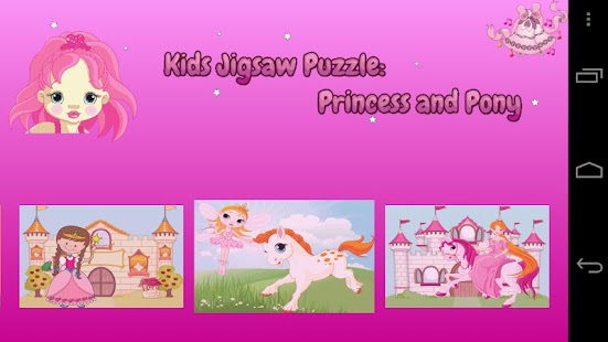 Kids Puzzle Princess - screenshot thumbnail