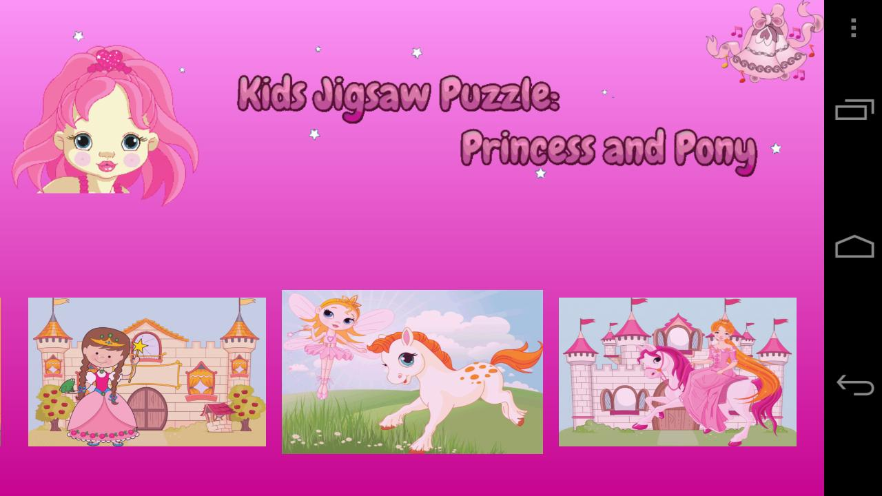 Kids Puzzle Princess - screenshot