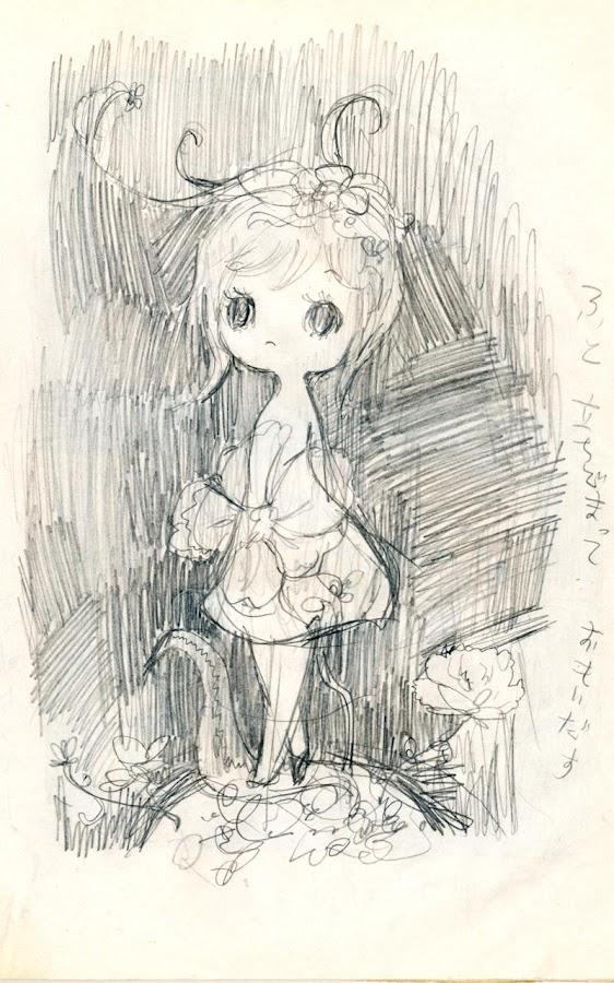 Moe Murakami Works 2004-2012- screenshot