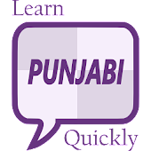 Learn Punjabi Quickly