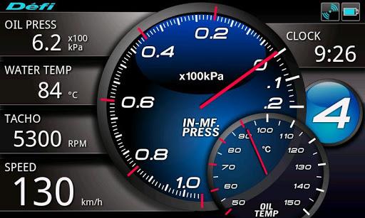 Defi Meter AB 5.0.0 Windows u7528 1